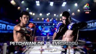 Muay Thai Super Champ | คู่ที่7 เพชรวัลลภ VS แอนดูนิรอส | 10/02/62