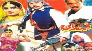Jahangir Khan, Arbaz Khan, Nazo Begham - Qumandan - Pashto Movie