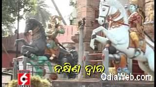 Puri Tourism - Tourist Spots of Puri - Odisha Tourism By OdiaWeb.com