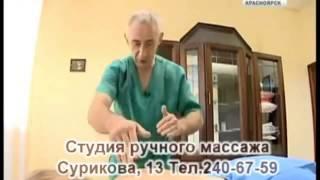 Студия ручного массажа. Рекламный ролик.