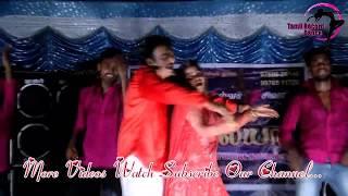 Tamil Record Dance 2017 / Latest tamilnadu village aadal padal dance / Indian Record Dance 2017  655
