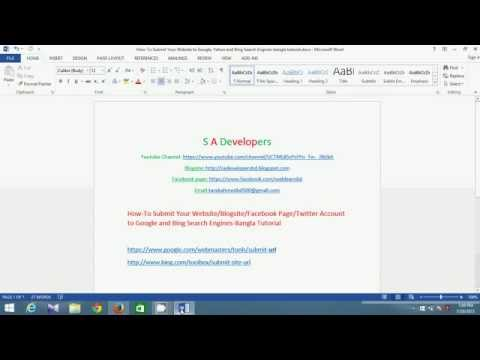 How To Submit Your Website Google and Bing Search Engines Bangla Tutorial