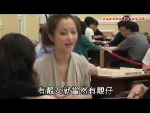 Xxx Mp4 William Hung、美少女爭做雀王 2010 08 21 3gp Sex