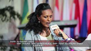 Man of God Prophet Jeremiah Husen Testimony
