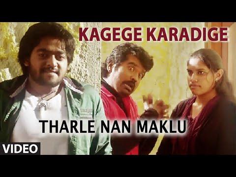 Xxx Mp4 Kagege Karadige Video Song II Tharle Nan Maklu II Yathiraj Nagshekar Shuba Punja 3gp Sex