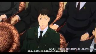 [GATE奇幻自衛隊][高清/日語/繁中字] 第08話 QQ