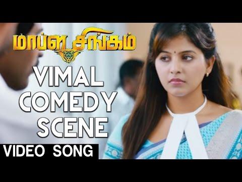 Xxx Mp4 Vimal Comedy Scene Mapla Singam Vimal Anjali Soori 3gp Sex