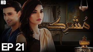 Mushrik Episode 21 | Aplus ᴴᴰ | Top Pakistani Dramas