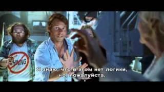 Titanic. 1997 movie. Original Canceled Alternative ending. Old Rose gives a moral.