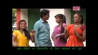 Chhath Puja Song - Aye Driver Saiyan