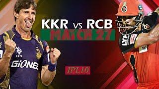 KKR vs RCB  27th Match FULL MATCH HIGHLIGHTS IPL10 2017