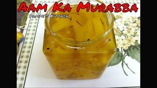 Aam Ka Murabba | Mango Murrabba | Traditional Punjabi Aam Ka Murabba Recipe