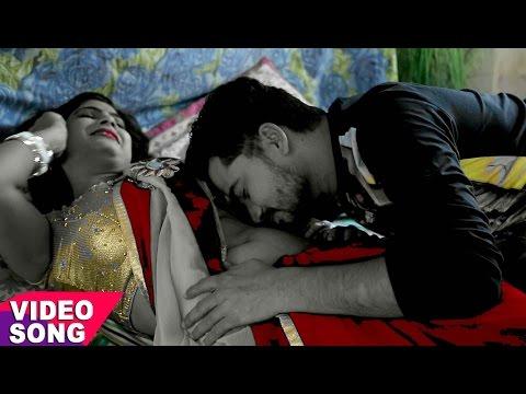 Xxx Mp4 मारेला कचा कच सखी Marela Kacha Kach Puruwa Bayar Devanand Dev Bhojpuri Hit Songs 2017 New 3gp Sex