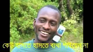 sylheti phone alap