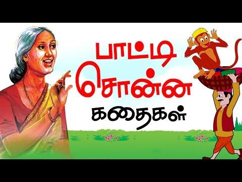 Xxx Mp4 Grandma Stories In Tamil For Kids Animals Stories Moral Stories Kids Stories In Tamil 3gp Sex