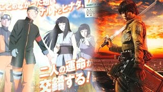 NARUTO THE LAST| SHINGEKI NO KYOJIN LIVE ACTION | NOTICIAS ANIME
