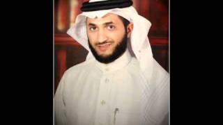 القارئ نبيل الرفاعي سورة الملك رائعة Sheikh Nabil Al-Rifai Almelk