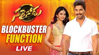 Sarrainodu Blockbuster Function || LIVE || Allu Arjun, Rakul Preet, Catherine Tresa