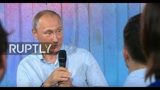 LIVE: Putin attends International Youth Forum Tavrida in Crimea - START TIME TBC