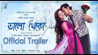 Bhalo Theko 2018 Bangla Movie Trailer Ft. Arefin Shuvo & Tanha Tasnia