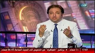 الناس الحلوة | الحلقة الكاملة 17 نوفمبر مع د. ايمن رشوان