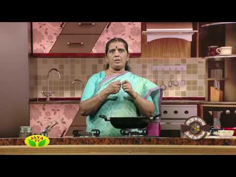 Arusuvai Ithu Thani Suvai Epiosde - 300 On Monday,27/02/17