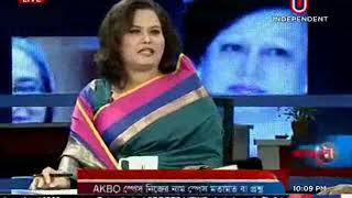 Ajker Bangladesh, 18 February 2018 । আট থেকে ১৮