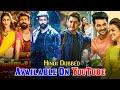 10 New South Hindi Dubbed Movies Available On YouTube | Rangsthalam | Chanakya | Sarileru Neekavaru