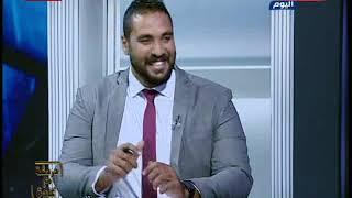 دردشة مع غادة  حول التعصب الكروي ورسائل قوية للجماهير 16-11-2018