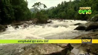 A journey to Thusharagiri - Morning Walk 19-07-15