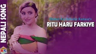RITU HARU FARKIYE   New Nepali Song-2018 By Bishwo Raj Bdr. Kunwar   Ft. Sushma Adhikari/Pujan