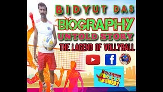 The legend of vollyball bidyut das||Jollywood Comedy||JollywoodComedy||