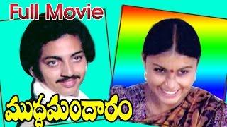 Mudda Mandaram Full Length Telugu Movie || DVD Rip