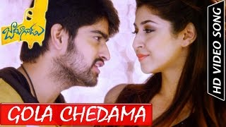Jadoogadu Movie || Full HD || Video Songs || Gola Chedama || Naga Shourya, Sonarika Bhadoria