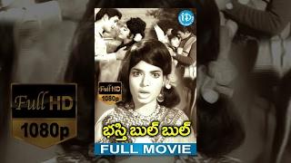 Basti Bulbul Full Movie