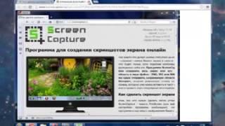 Программу для снятия скриншотов и видео