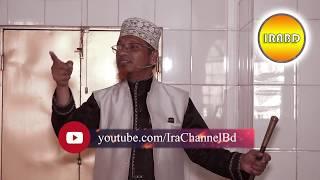 জুম'আর খুতবা= সুমৃত্যু  এবং অপমৃত্যু Mufti Kazi Ibrahim :: 06-10-2017
