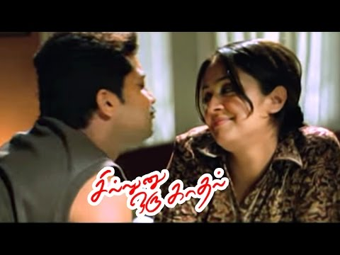 Xxx Mp4 Sillunu Oru Kadhal Full Movie Scenes Suriya And Jyothika Celebrates Weekend Suriya Jyothika 3gp Sex