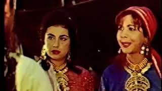 الفيلم النادر  مرحبا ايها الحب    سامية جمال  عبد السلام النابلسي   يوسف فخر الدين