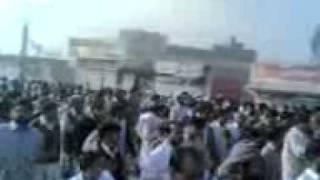 Dera Ismail khan Bomb Blast