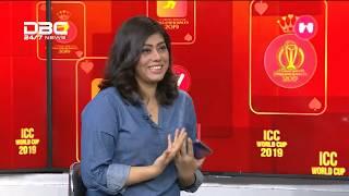 রানির দেশে রাজার খেলা || Ranir Deshe Rajar Khela || DBC News