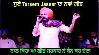 Tarsem Jassar ne gaya BAN song Live on Stage
