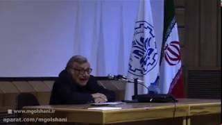دکتر گلشنی: این مملکت نه اسلامی است نه غربی! گیج ایم!
