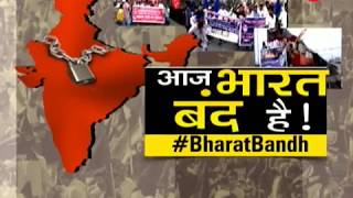 Bharat Bandh against SC/ST Act amendment: Security beefed up in MP, Bihar