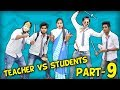 Download Video Download TEACHER VS STUDENTS PART 9 | BakLol Video | 3GP MP4 FLV