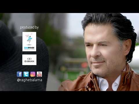 Xxx Mp4 Ragheb Alama Elli Baana Official Video راغب علامة إللي باعنا 3gp Sex