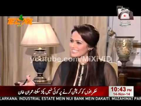 Tezabi Totay Geo News Anchor Ayesha Bakhsh and Chaudhry Sarwar Funny Punjabi Totay 15 November 2014