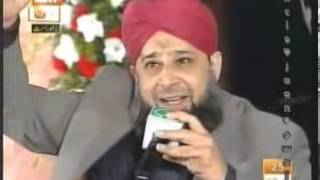 New Complete  Kalam Of Owais Raza Qadri  Huzoor Jante Hain  at Eidgah Sharif 10/11/2012