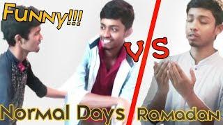 Bangla New Funny Video | Ramadan Vs Normal Days | Rong-Berong | New Bangla funny Video 2017 |