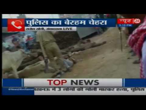 UP: Hamirpur Police brutally thrashing a complainant